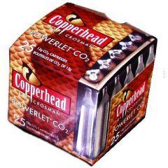 Crosman Powerlet 12g CO2 Cartridges 25 Count 2311